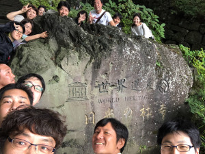 19東照宮集合、岩